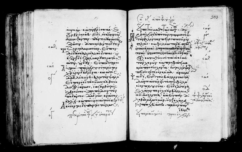 Greek Manuscripts 165. Four Gospels