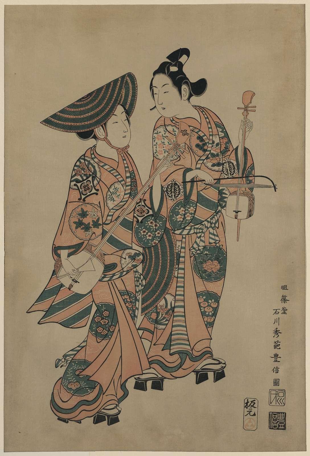 Onoe kikugorō [to] nakamura kiyosaburō