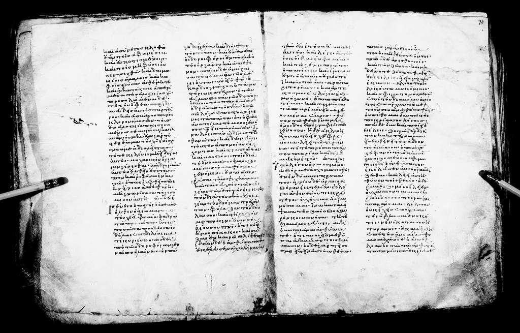 Greek Manuscripts 497. Menologion (Sept.-Dec.)
