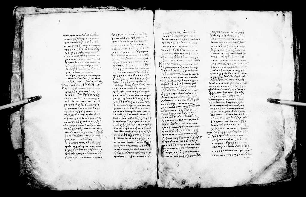 Greek Manuscripts 497. Menologion (Sept.-Dec.)