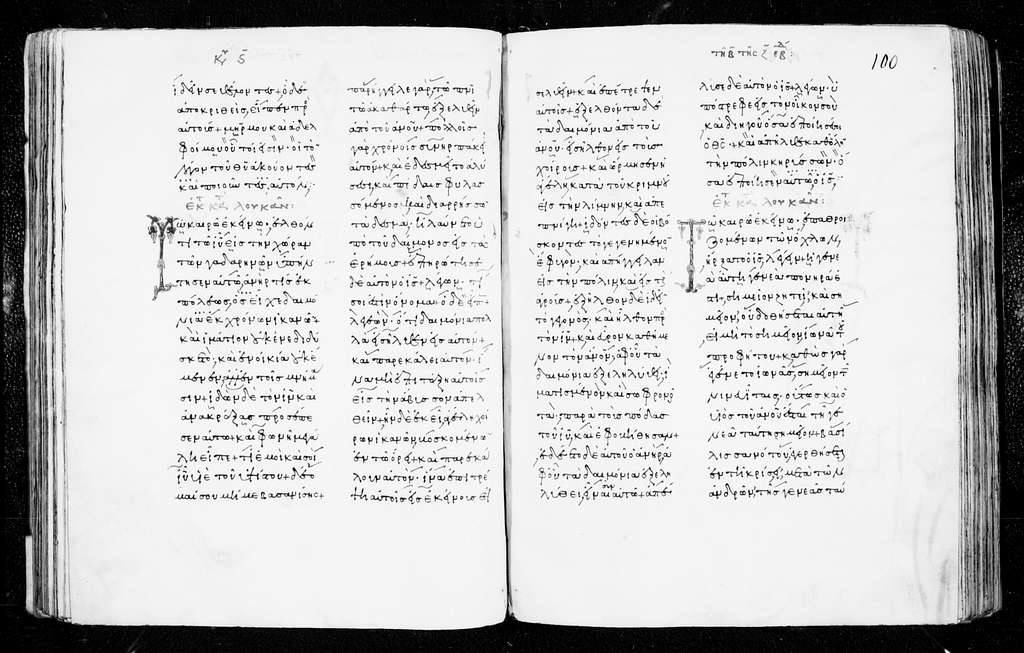 Monastery of Dionysios 6. (old 14). (Greg. L 633). Evangelion. 11th-13th cent. 237 f