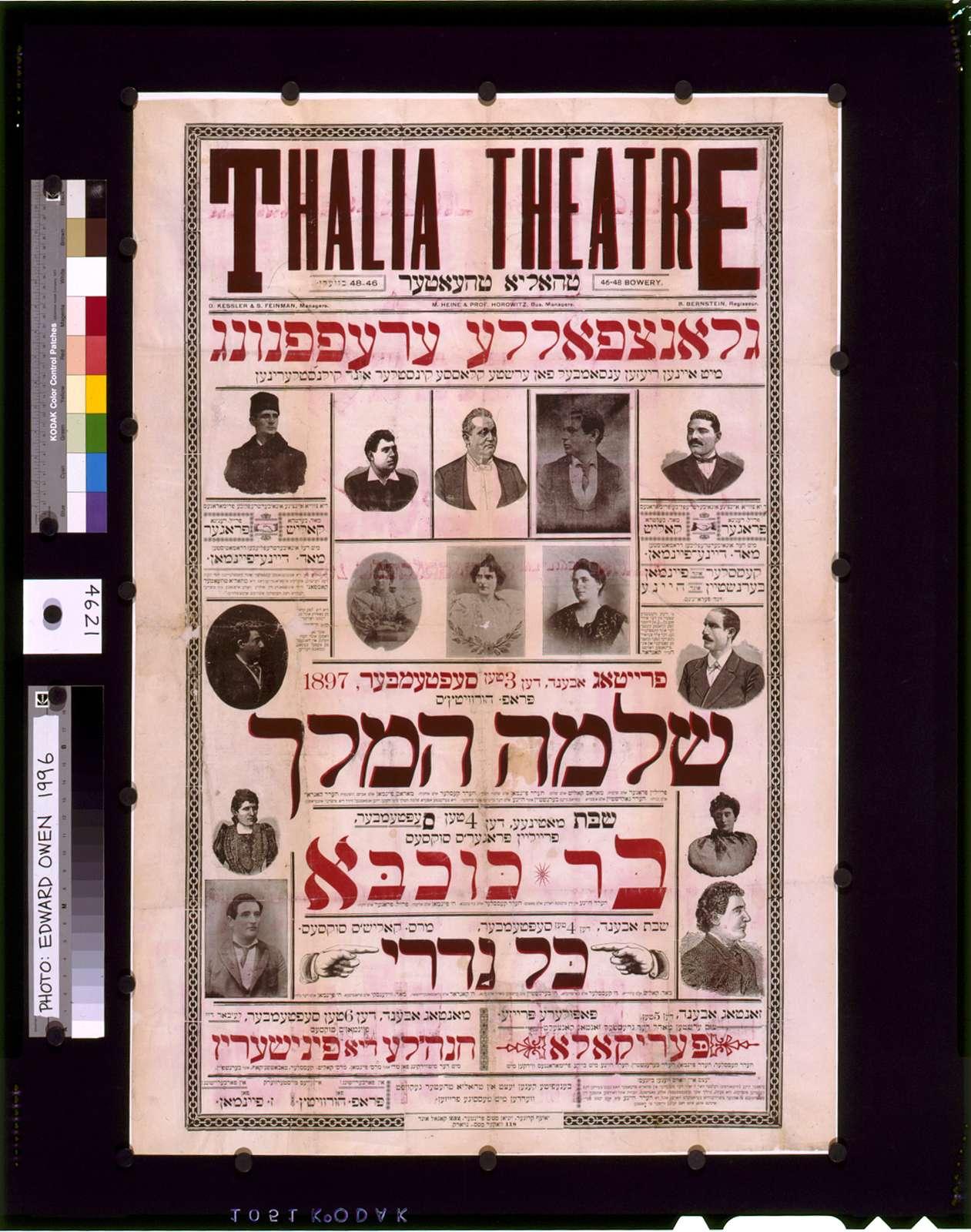 Thalia Theatre Talya teh'ater : glants falle ereffnung mit ayn riesen ensambel fon ershte klasse kinstler und kilnstlerinen.