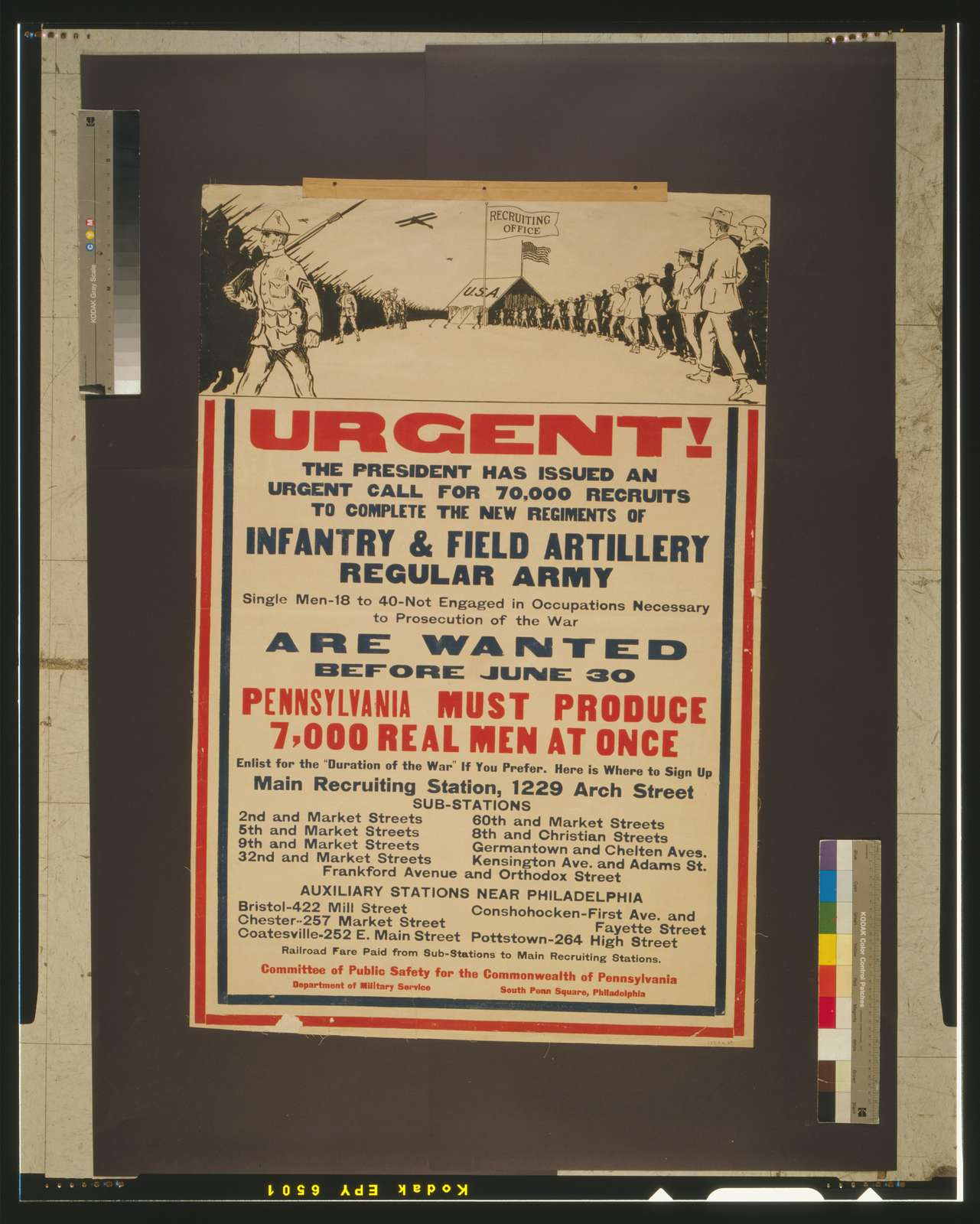 Urgent! The president has issued an urgent call for 70,000 recruits to complete the new regiments of infantry & field artillery, regular Army