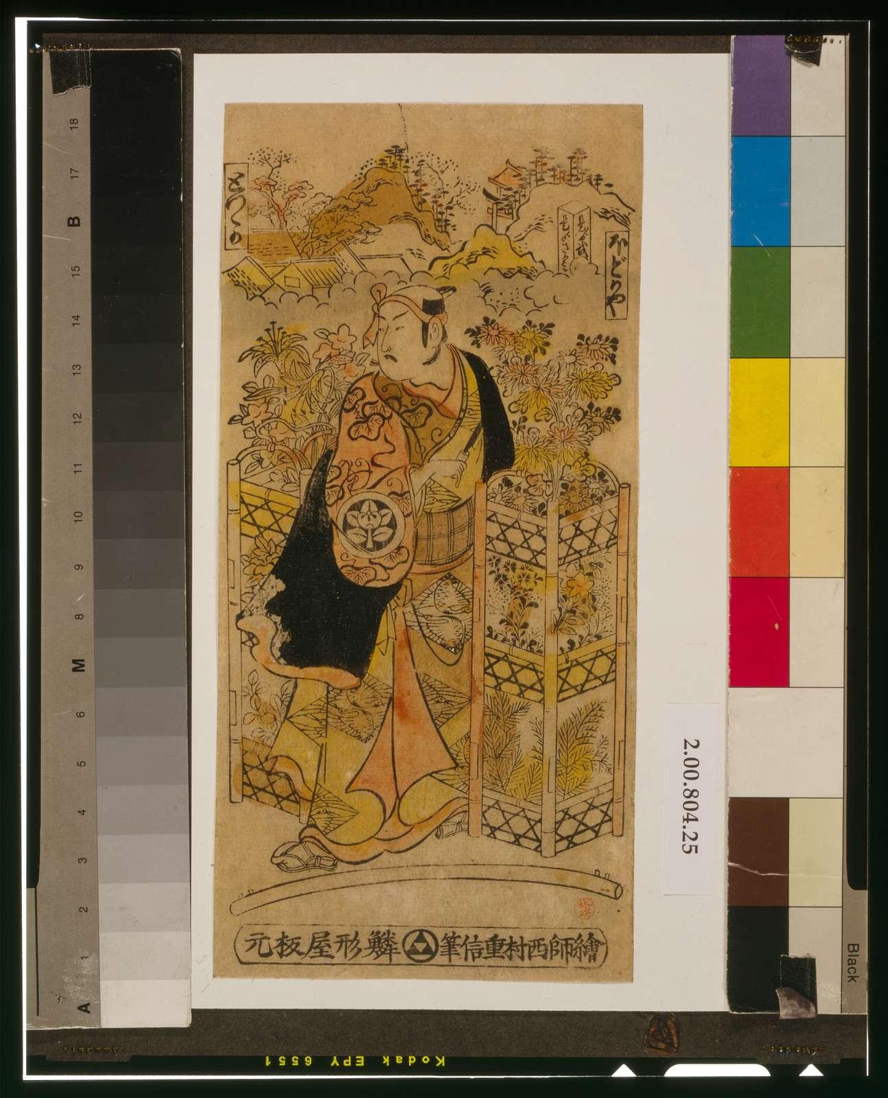 Yondaime ichimura takenojō no hanauri