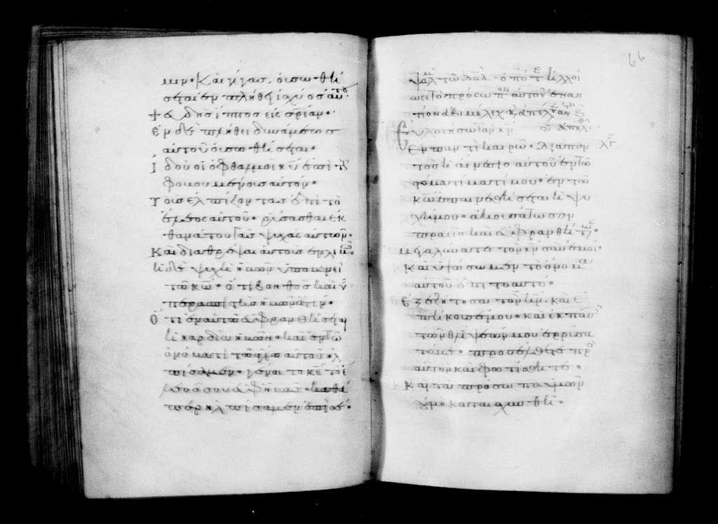 Hagios Sabas 409. Sylloge. 13th cent. 349 f. Pg. 37 ft