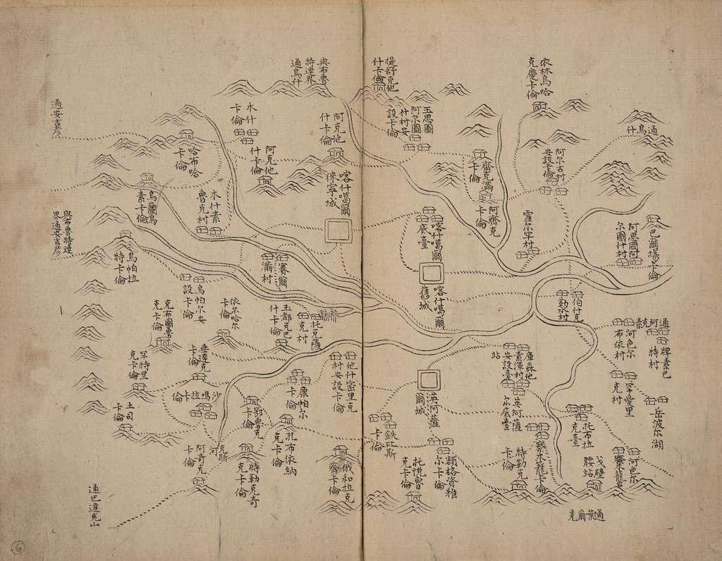 Xinjiang quan tu.