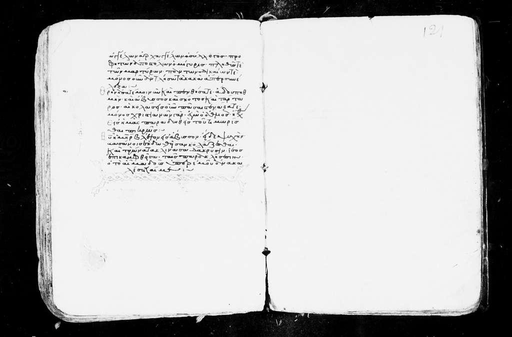 Greek Manuscripts 795. Oktoëchos Oktoechos. Greek Manuscripts 795. Oktoëchos Oktoechos
