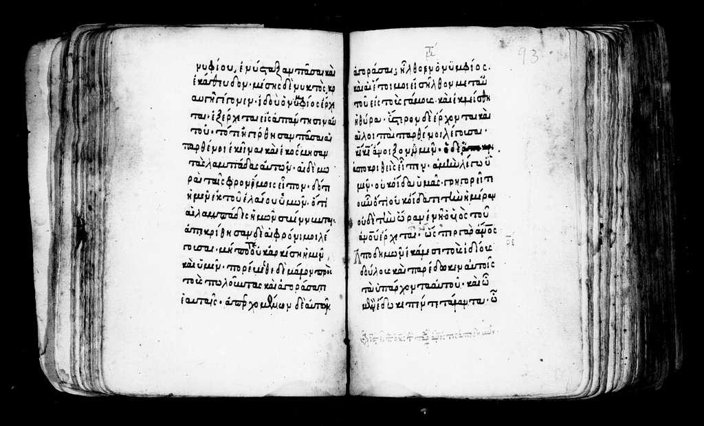 Hagios Sabas 645. Four Gospels. 14th cent. 389 f. Pa. 35 ft