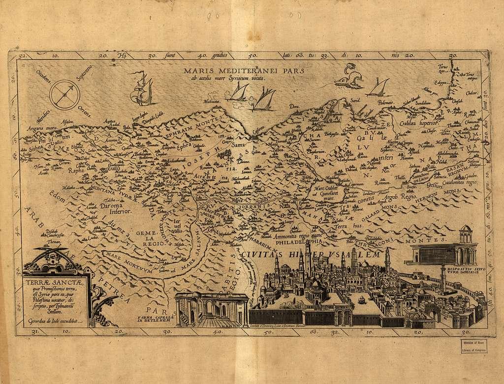 Terræ Sanctæ, qua Promissionis terra, est Syriæ pars ea, quæ Palæstina uocatur.