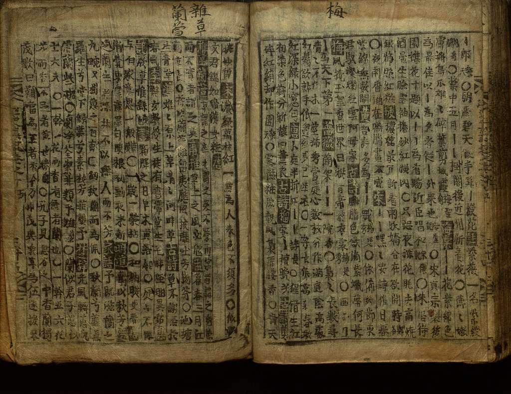 Kyŏngsa chipsŏl : 15-kwŏn