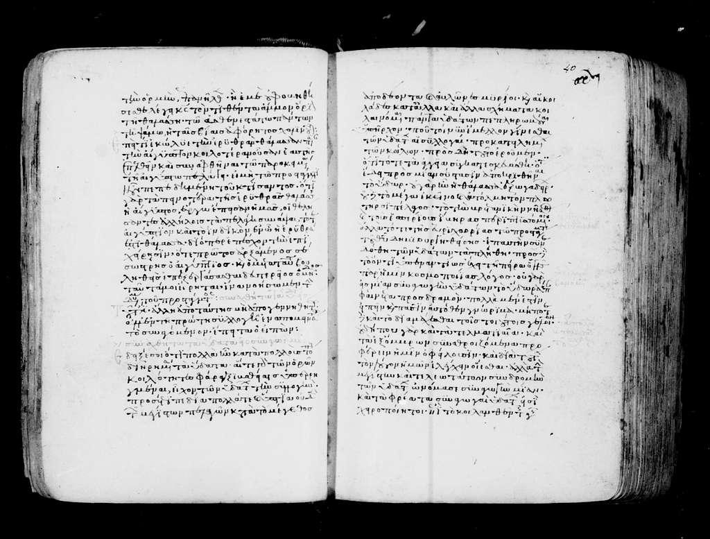 Greek Manuscripts 327. On Hexaëmeron Hexaemeron, and On Heothina