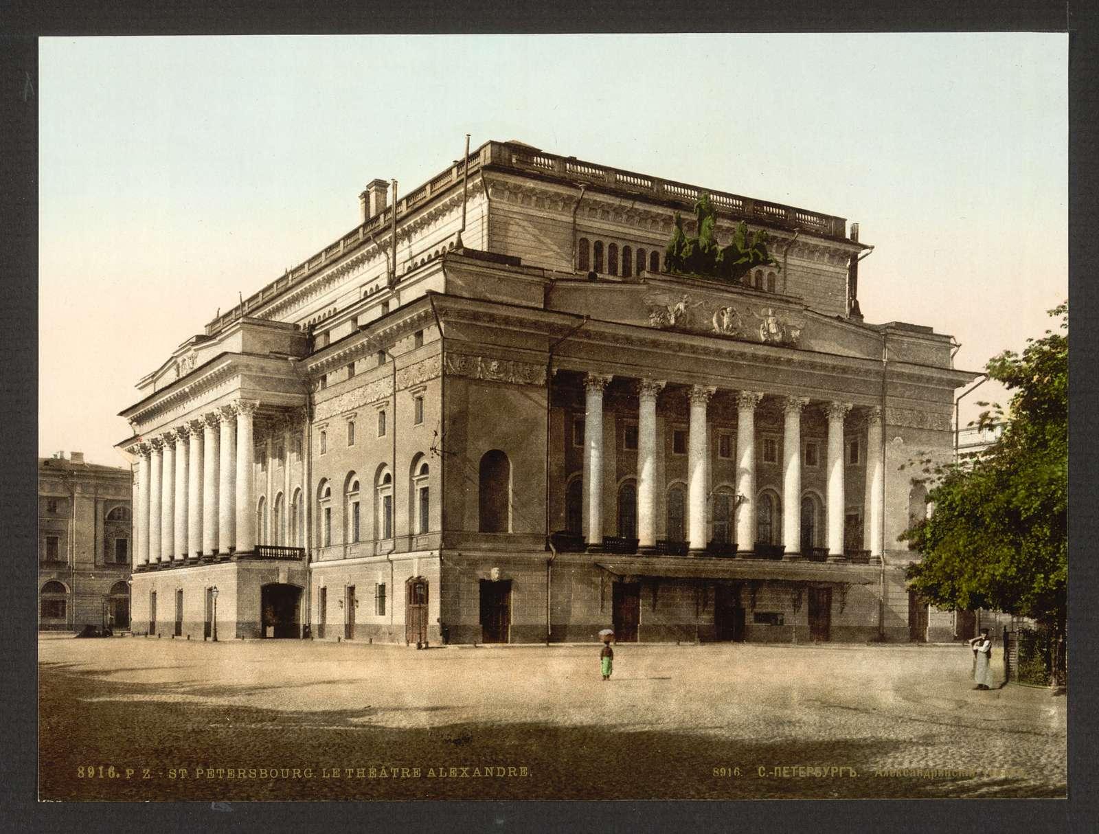 [Alexander Theatre, St. Petersburg, Russia]
