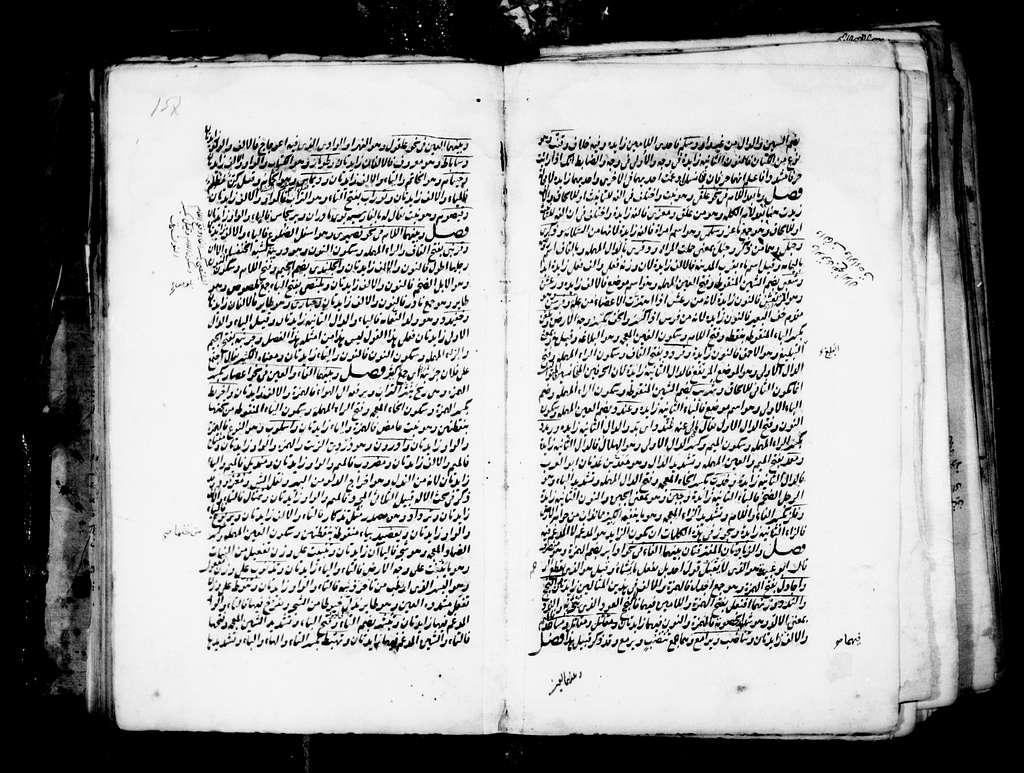 "Arabic 33.Syntaktikon ""AI Mukammal"". 17th cent. 254 f. Pa. 31 ft"