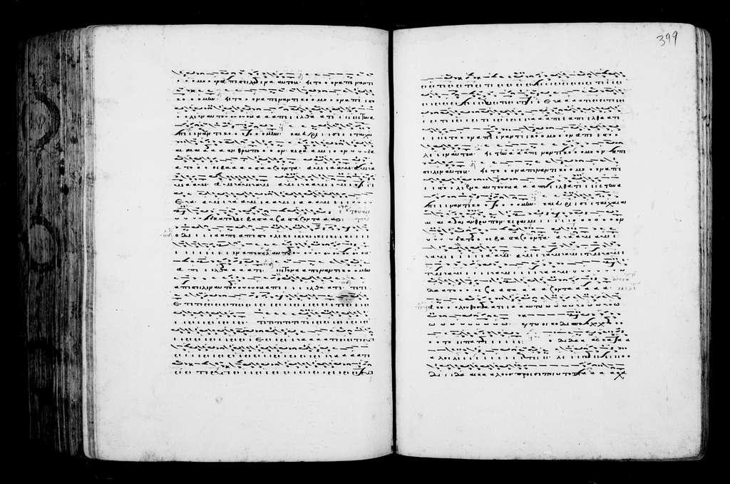 Greek Manuscripts 1251. Sticherarion
