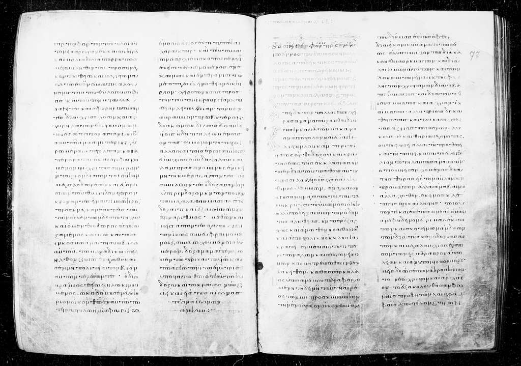 Monastery of the Lavra Δ.84. Discourses. 13th cent. 432 f