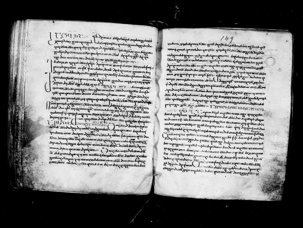 Georgian Manuscripts 14. Hirmologion Heirmologion
