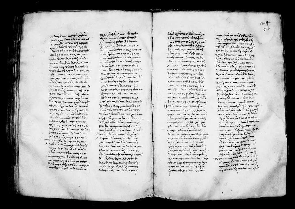 Hagios Sabas 33. Menaion (Nov 1-17). 11th cent. 285 f. Pg. 48 ft