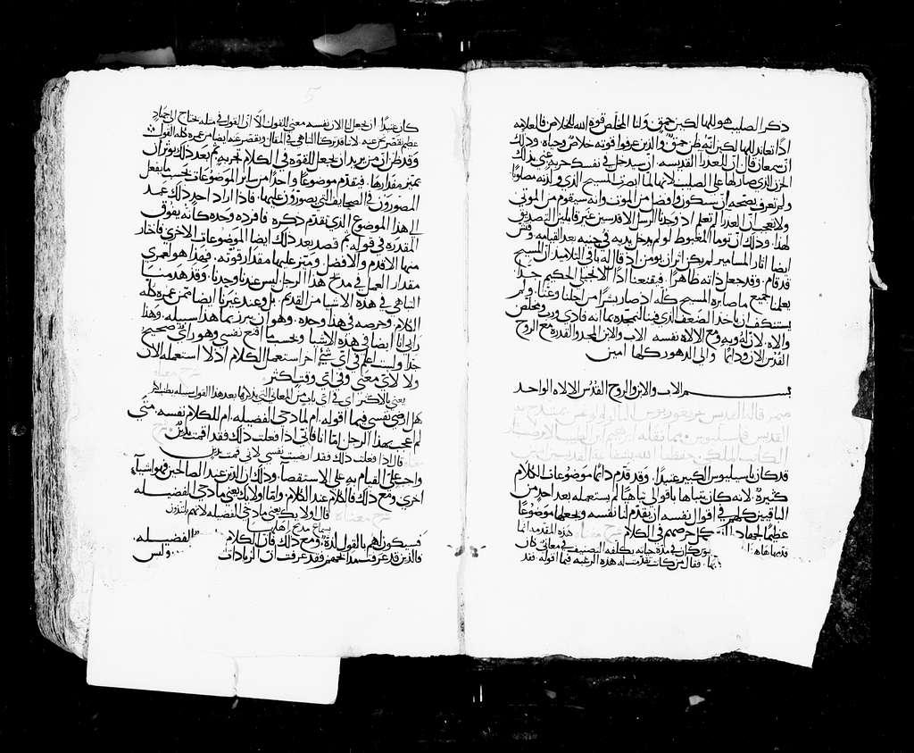 Arabic Manuscripts 400. Menologion